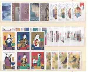 MACAU - 1995/96 - 29 postage stamps - MNH