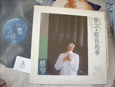 a941981  Cai Qin 蔡琴 Taiwan Oldies LP Blue Dream (A) 懷念 藍色的夢