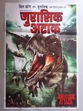 JURASSIC ATTACK  ORIGINAL HOLLYWOOD US MOVIE POSTER /SIZE- 25X 35 INCH / 2013 #1