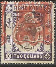 Hong Kong KGV $2 STAMP DUTY REVENUE, Used, BAREFOOT#115, cancelled 1/5/14