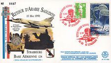"IK19-BR FDC ""GULF WAR / Operation DAGUET - COME BACK TO SAUDI ARABIA"" 1991"