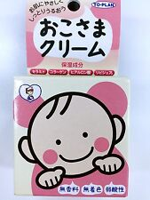 TO-plan Baby&Kid cream 30g From Japan