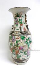 More details for kangxi nian zhi guangxu period famille rose  flared rim vase c 1890