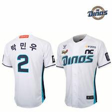 NC Dinos Jersey Authentic Pro Baseball White 2 Mint Park Min Woo Uniform KBO