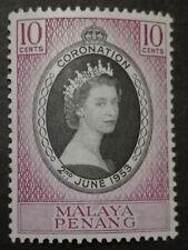 PENANG STAMPS MLH - Coronation of Queen Elizabeth II, 1953, *