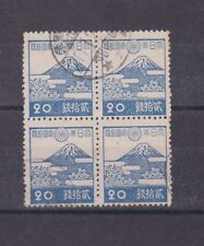 1942/5 Sc 338,block of four,used           c995