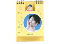 Kpop 2018 Smtown EXO Baekhyun High Quality Photo Desk Calendar