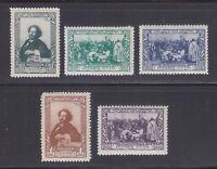 Russia 1944 MNH Mi 932-936 Sc 952-956 Ilya Repin,famous painter **