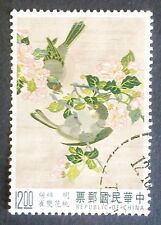 TAIWAN-TAJWAN STAMPS - Ming Dynasty Silk Tapestries, 1992, used