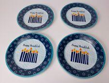 "Happy Hanukkah 8"" Ceramic Plates, Display Decoration, Set of 4 Plates"