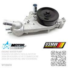 US MOTOR WORKS WATER PUMP V8 GEN IV LS2 6.0L [HOLDEN WL-WM STATESMAN & CAPRICE]