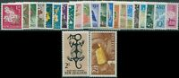 New Zealand 1960 SG781-802 Flowers Industry Carvings Scenes set MNH