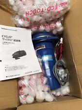 NEW shimadzu mobile dart evolution motor GE amx-4 xray portable p/n 511-77033