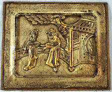 Chinese Gilt Wood Carving Panel Good Relief People  2 of 15