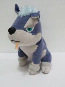 "Repede Dog Tales of Vesperia Bandai Plush 7"" Stuffed Toy Doll Japan"