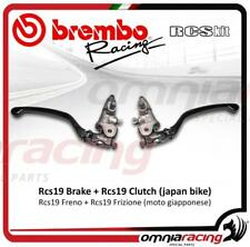 Brembo Racing Adj radial Hauptzylinder brake RCS19 and RCS19 clutch pump