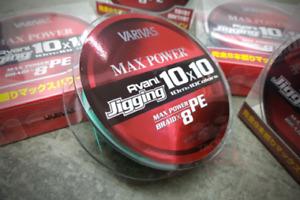 Varivas Avani Max Power Jigging 10x10 PEx8 600m Fishing Braid