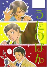 Supernatural YAOI Doujinshi Comic Manga Sam x Dean Castiel Cas > Dean Song Book