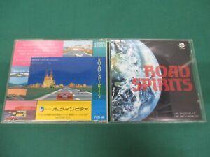 NEC PC Engine CD-ROM -- ROAD SPIRITS -- JAPAN. GAME. Work. 11345