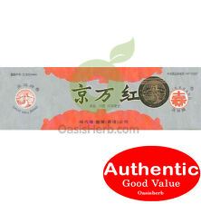 Great Wall Brand CHING WAN HUNG HERBAL BURN OINT 10g京万紅 (New!)
