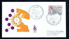 ITALIA BUSTA VENETIA  1986 mezzi comunicazione satellite RADAR SPAZIO  FDC FDC