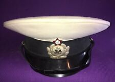 Soviet Russian Navy Military Officer Hat USSR Size 55