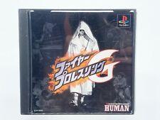 Vintage Video Game PlayStation 1 PS1 Fire Pro Wrestling G *Japanese Import*