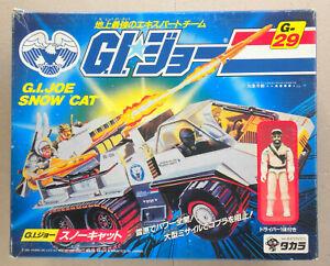 GI JOE ARAH Takara Japan 1986 MIB Sealed Contents MINT Complete G-29 SNOW CAT