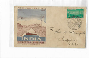 India 1953 FDC Bombay Sent to Singapore