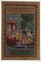 Emperor And Empress Enjoying Music And Dance With Wine Mughal Harem Art Painting