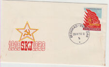 Yugoslavia Yugoslavian communist party union FDC 1959 USED