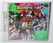 J-POP Gacharic Spin Gachatto BEST 2010-2014 Taiwan CD