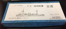 Pit Road 1/700 scale Chinese Battleship Ting Yuen resin kit C1