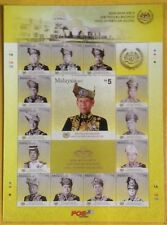 Sheetlet with folder Installation of Agong 2012 mint