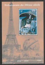 Niger Rep 6225 - 1998 EVENTS OF 20th CENTURY - LEIKA SPACE DOG  m/sheet u/m