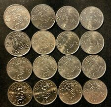 Old Saudi Arabia Coin Lot - 25 HALALA - 16 Excellent Coins - FREE SHIPPING