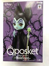 Q posket Disney Characters Maleficent Green Wand Banpresto Qposket From Japan