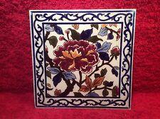 Vintage French Gien France Faience Pivoine Peony Decorative Tile, ff460