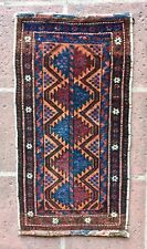"""Antique Small 1' 4"""" x2' 6"""" Tribal Balisht (pillow cover) Complimentary Shipping"""