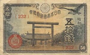 Japan  50  Sen  ND. 1940's  P 59  Block { 232 }  WWII  Circulated Banknote A33