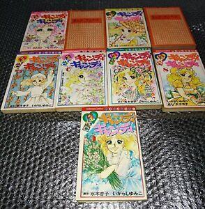 CANDY CANDY 1 - 9 Complete Set Igarashi Yumiko Japanese Manga Japan Comic