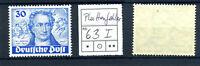 Berlin 63 PF I, Plattenfehler I postfrisch #g805