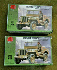 TWO 4D WWII JEEP MODEL KITS 1/48TH SCALE