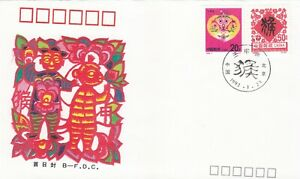 """CHINA,  1992, """"YEAR OF MONKEY"""" 2 STAMP SETS ON FDC AND B-FDC FRESH CONDITION"""
