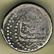 AFGHANISTAN, AYYUB SHAH -  RUPEE AH1239/4 (1823) KM# 468