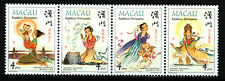 Myths and Legends mnh strip of 4 stamps 1998 Macao #921-4 Macau