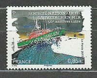 France - Mail 2017 Yvert 5151 MNH Boats