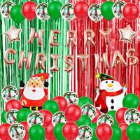 1 Set Christmas Balloons Xmas Party Celebration Decoration