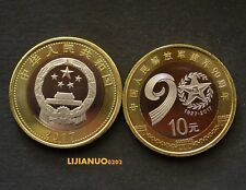 """CHINA 10 Yuan 2017-9-22 """"90 Year of the Chinese Popular Liberation Army"""" UNC"""