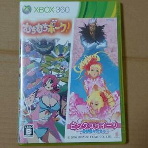 Xbox 360 Muchi Muchi Pork and Pink Sweets Microsoft CAVE From Japan